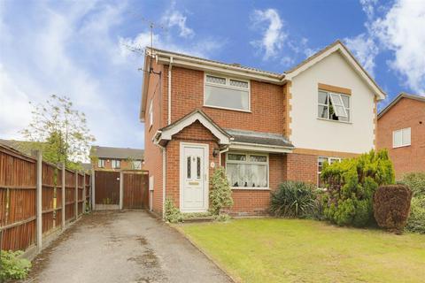 2 bedroom semi-detached house for sale - Bridge Court, Hucknall, Nottinghamshire, NG15 6BW