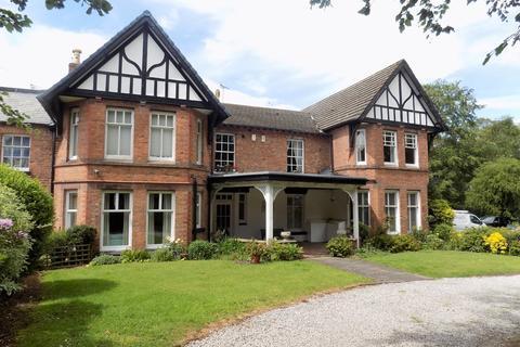 1 bedroom apartment for sale - Dalefords Lane, Whitegate
