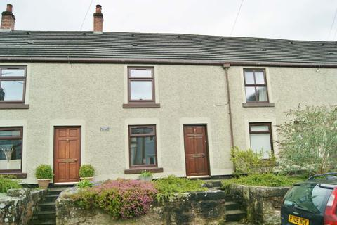 2 bedroom terraced house for sale - High Street, Ffrith