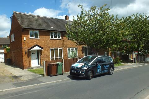 4 bedroom semi-detached house to rent - Raynville Drive, Leeds, West Yorkshire, LS13
