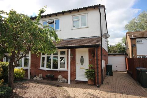 3 bedroom semi-detached house for sale - Bracadale Close, Coombe Park, Coventry, West Midlands. CV3 2PF