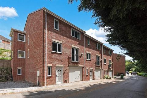 4 bedroom semi-detached house for sale - Brackenwood Close, Roundhay, Leeds, LS8 1RL