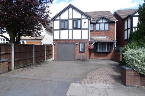 4 bedroom detached house for sale - Halton Road, Sutton Coldfield
