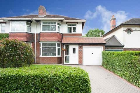 3 bedroom semi-detached house for sale - Hill Lane, Sutton Coldfield