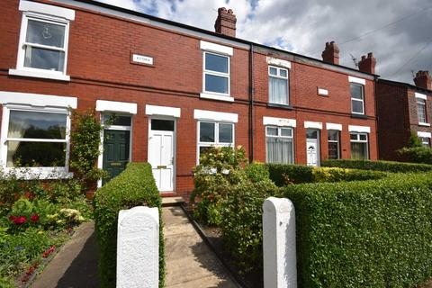 2 bedroom terraced house for sale - COPPICE ROAD, POYNTON