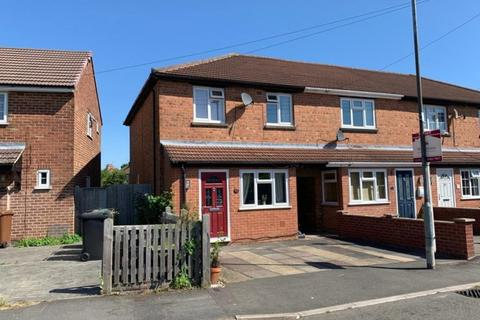 4 bedroom end of terrace house for sale - Ambleside Way, Melton Mowbray