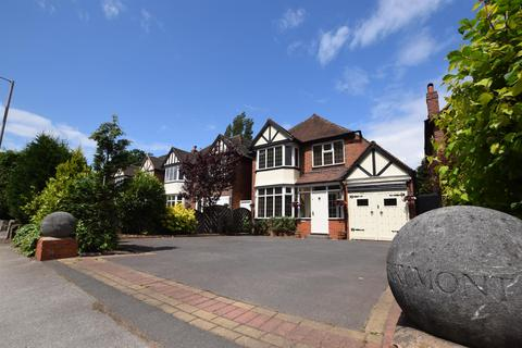 3 bedroom detached house for sale - Blossomfield Road, Solihull, B91 1TF
