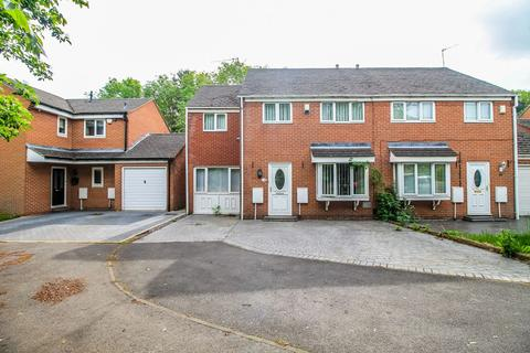 4 bedroom semi-detached house for sale - Watcombe Close, Usworth, Washington, NE37 3LW