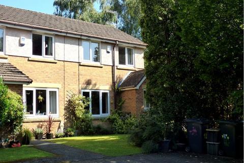 2 bedroom end of terrace house for sale - Larchwood, Lancaster, LA1 4QG