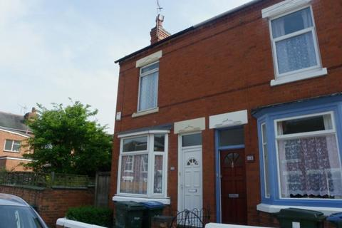 2 bedroom end of terrace house for sale - Kingston Road, Earlsdon, CV5