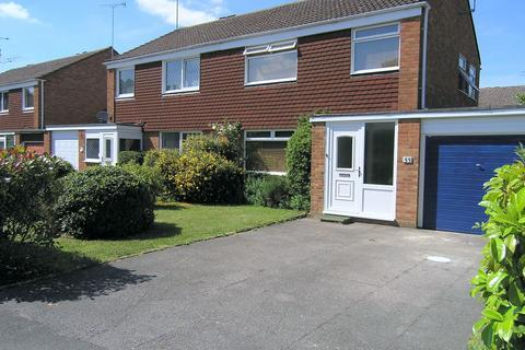 4 bedroom semi-detached house to rent - Budges Road Wokingham