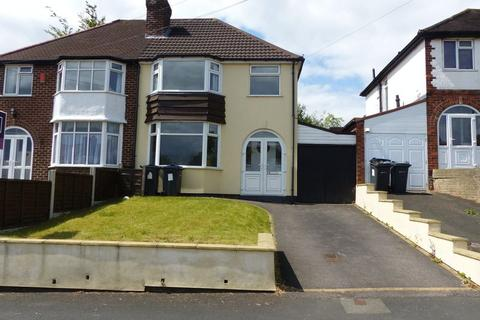 3 bedroom semi-detached house for sale - George Frederick Road, Sutton Coldfield