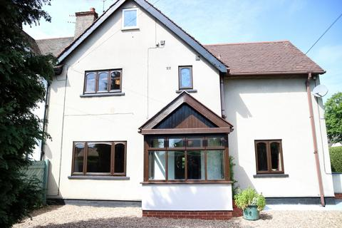 4 bedroom semi-detached house for sale - Lilac Avenue, Garden Village, Hull, East Riding of Yorkshire, HU8