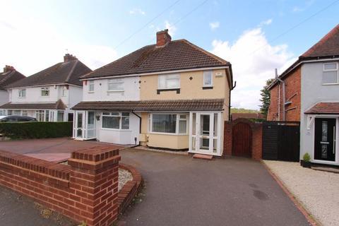 3 bedroom semi-detached house for sale - Allens Lane, Pelsall