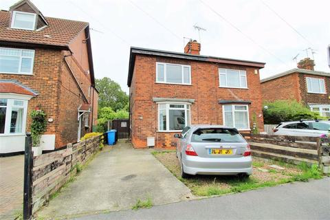2 bedroom semi-detached house for sale - Ormerod Road, West hull, Hull, HU5