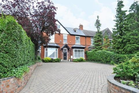 8 bedroom semi-detached house for sale - Middleton Hall Road, Kings Norton, Birmingham, B30
