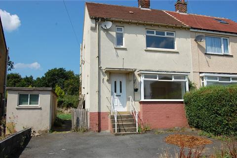 2 bedroom semi-detached house for sale - Denby Drive, Baildon