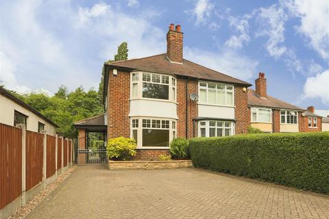 3 bedroom semi-detached house for sale - Moor Road, Bestwood Village, Nottinghamshire, NG6 8TD