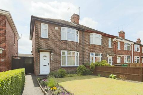 2 bedroom semi-detached house for sale - Basford Road, Basford, Nottinghamshire, NG6 0JG