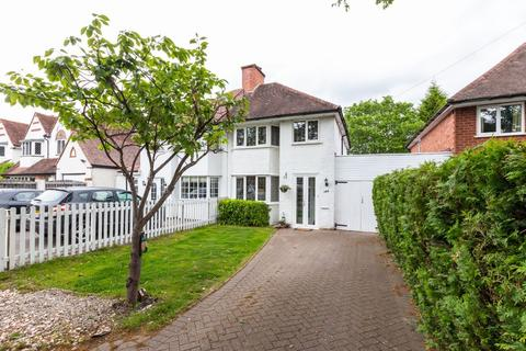 3 bedroom semi-detached house for sale - Widney Road, Knowle