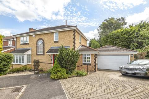 4 bedroom detached house for sale - Leigh Hunt Drive, Southgate