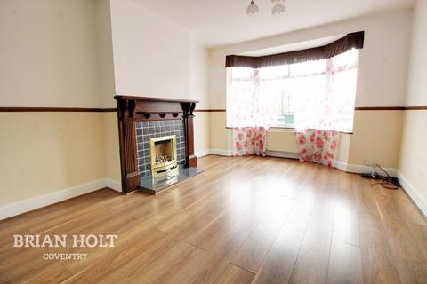 3 bedroom end of terrace house for sale - Kenpas Highway, Coventry