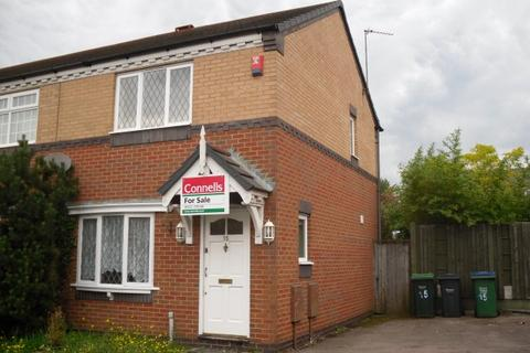 2 bedroom end of terrace house to rent - Tanacetum Drive, Walsall WS5