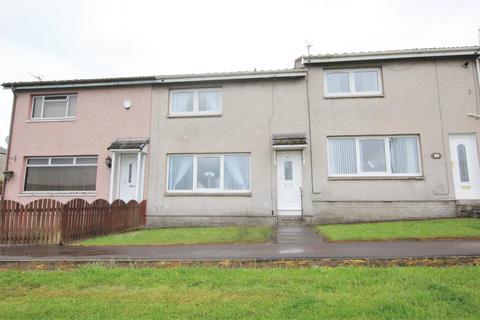 2 bedroom semi-detached house for sale - 5 Ellisland Square, Kirkmuirhill