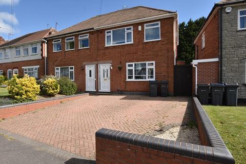3 bedroom semi-detached house to rent - Higgins Lane, Quinton, Birmingham, West Midlands, B32