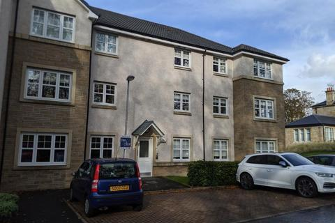 2 bedroom flat for sale - 17 Spiderbridge Court, Lenzie, G66 3UP