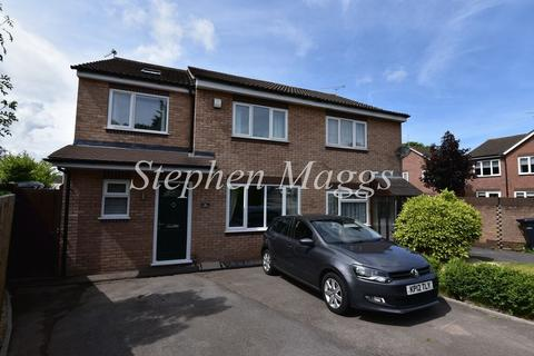 4 bedroom semi-detached house for sale - Hungerford Road, Brislington, Bristol, BS4
