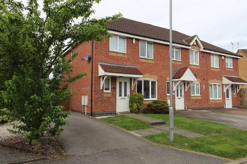 3 bedroom end of terrace house for sale - The Hawthorns, Kirkby in Ashfield