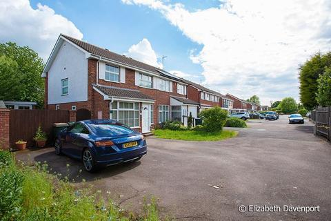 3 bedroom semi-detached house for sale - Holmcroft, Walsgrave, Coventry