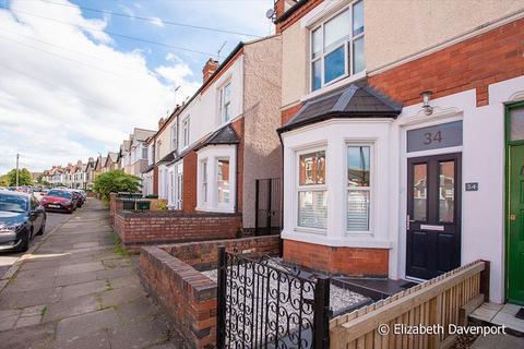 2 bedroom terraced house for sale - Mickleton Road, Earlsdon, Coventry