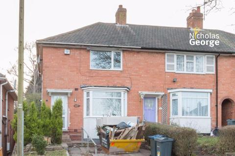 3 bedroom house to rent - Quarry Road, Weoley Castle, B29 5NX
