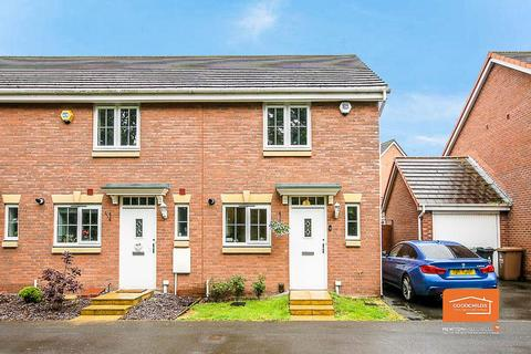2 bedroom end of terrace house for sale - Bramcote Way, Rushall, WS4 1DG