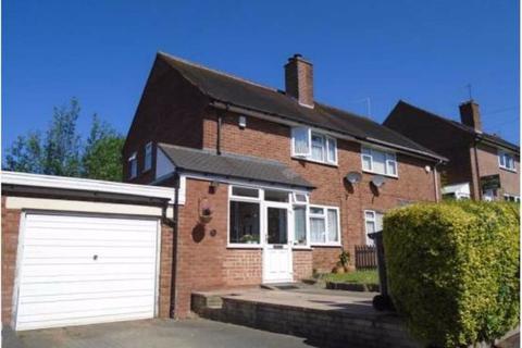 2 bedroom semi-detached house for sale - Kelfield Avenue, Harborne