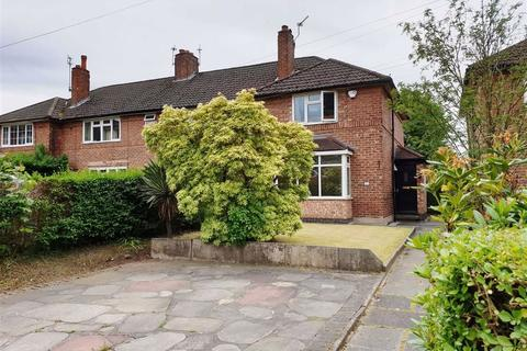 2 bedroom semi-detached house for sale - Lindfield Estate North, Wilmslow
