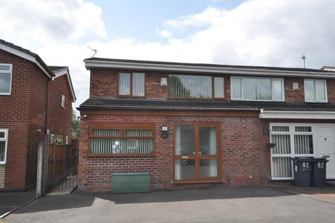3 bedroom semi-detached house for sale - Christopher Road, Selly Oak, Birmingham, B29