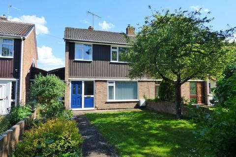 3 bedroom semi-detached house for sale - High Street, Winterbourne