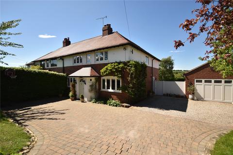5 bedroom semi-detached house for sale - Wetherby Road, Bardsey, LS17