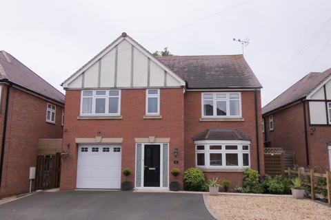 5 bedroom detached house for sale - Fennel Grove, Streetly