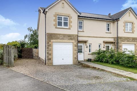 3 bedroom semi-detached house for sale - Culduthel Mains Gardens, Culduthel