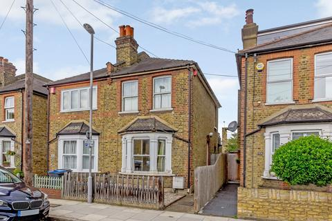 2 bedroom semi-detached house for sale - Kingston Upon Thames