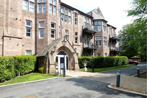 2 bedroom apartment for sale - South Wing, The Residence, Lancaster, LA13SY