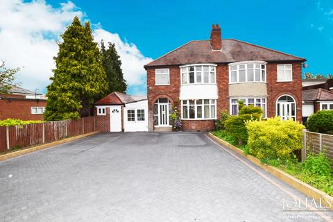 4 bedroom semi-detached house for sale - Leicester Road, Wigston, Leicestershire, LE18