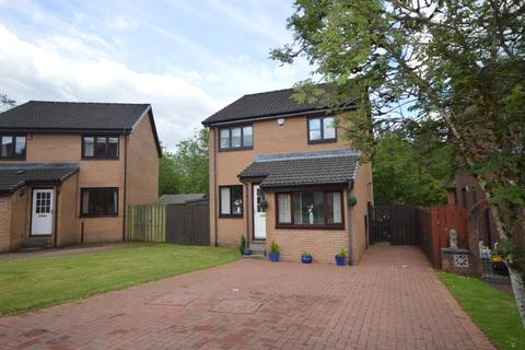 4 bedroom detached house for sale - Macneill Gardens, East Kilbride, South Lanarkshire, G74 4TS