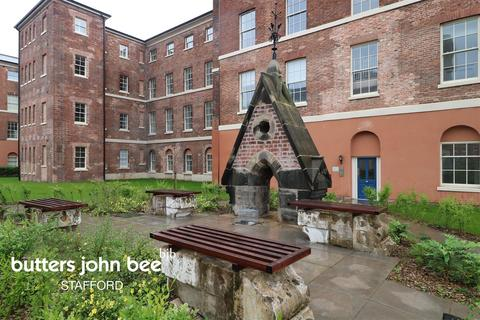 1 bedroom flat for sale - St Georges Parkway, Stafford