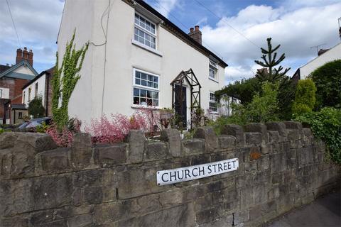 2 bedroom cottage for sale - Church Street, Kilburn, BELPER, Derbyshire