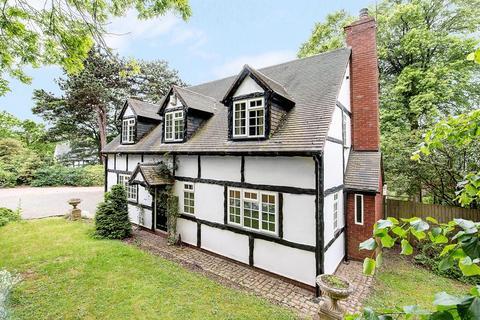 4 bedroom detached house for sale - Pinfold Lane, Aldridge